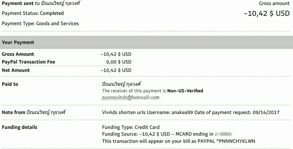 Vivads.net Paypal Payment proof